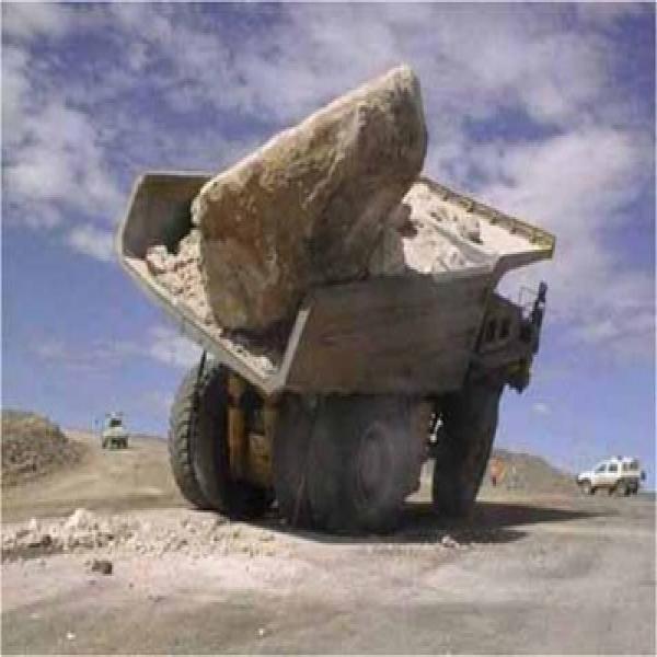 الحجر الضخم.jpg (38 KB)