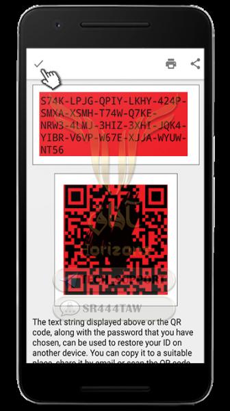 WV833.png (163 KB)