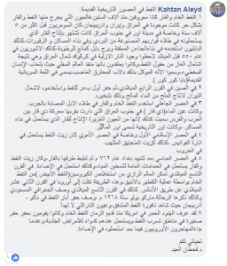 kahtan_aleyd.jpg (38 KB) الدكتور قحطان العيد