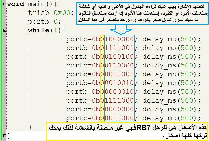 InterruptsS-3.png (53 KB)