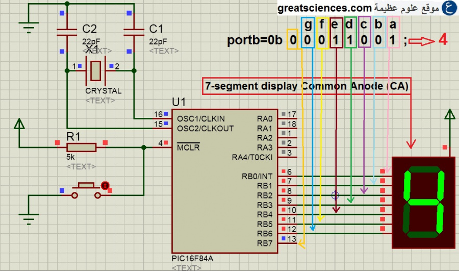 SDRST.jpg (184 KB)
