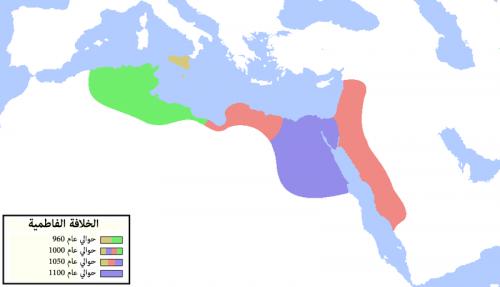 Fatimid_Caliphate-ar.png (56 KB) خريطة جغرافية تظهر حُدود الخلافة الفاطميَّة في أطوارها المُختلفة: